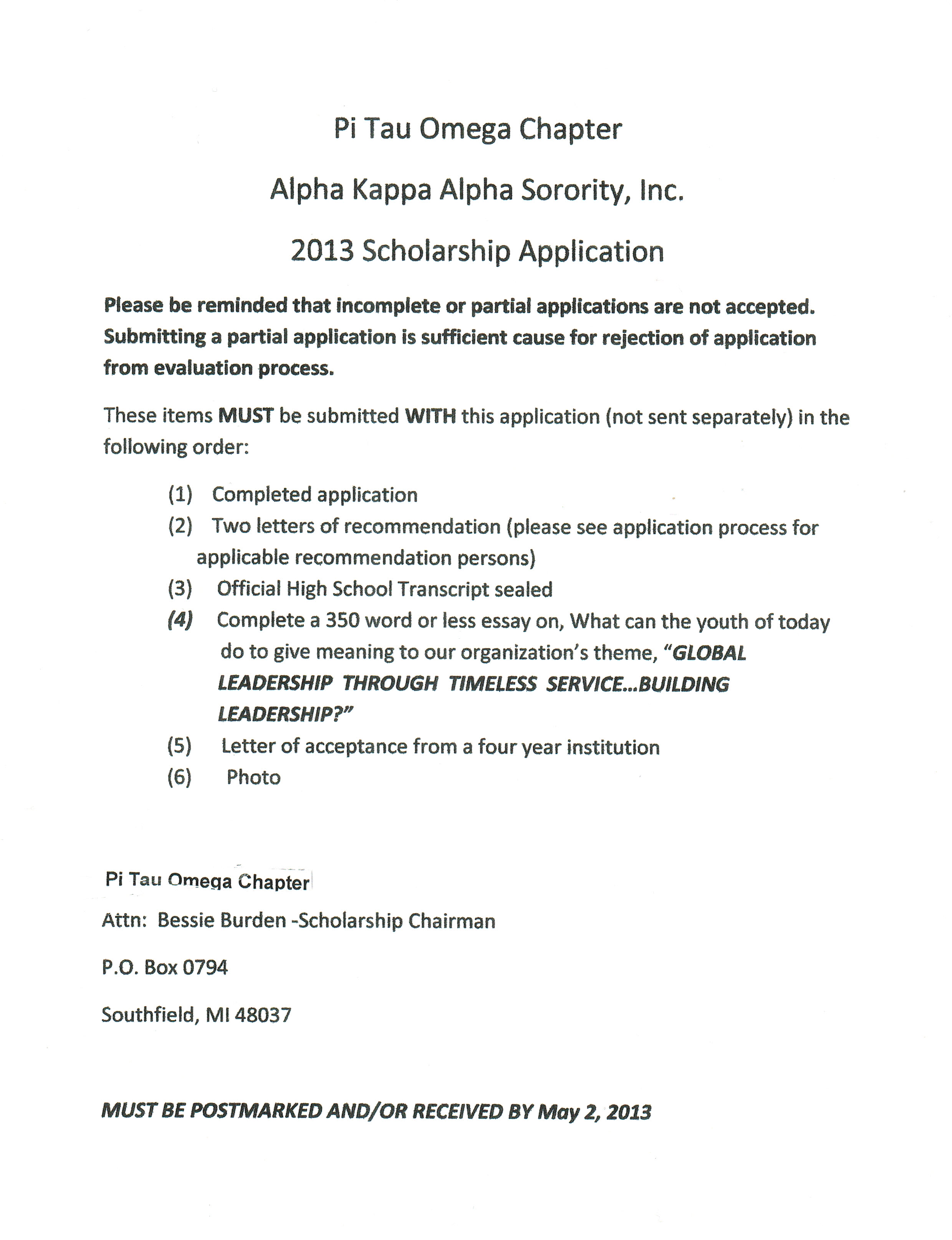 sample letter of recommendation for aka sorority pi tau omega chapter of alpha kappa alpha sorority inc 24629 | cci03052013 0002